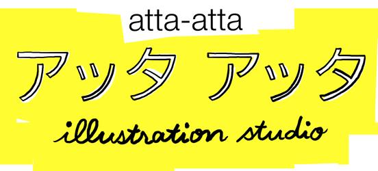 アッタアッタ atta-atta
